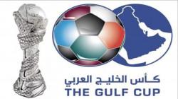 مسؤول عراقي: ضوء أخضر للعراق لإقامة بطولة خليجي 25