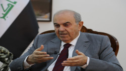 A new Political Formation in Iraq to run the upcoming elections