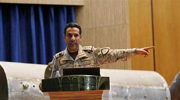 Saudi Arabia Intercepts, destroys a Bomb-Laden USV in the Red Sea, Statement