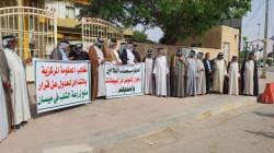 احتجاجات جنوبي العراق وإغلاق مقر شركة لإنتاج الطاقة