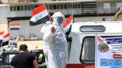 اجتماع مرتقب للجنة العليا لاصدار قرارات حول الدراسة وحظر التجوال في العراق