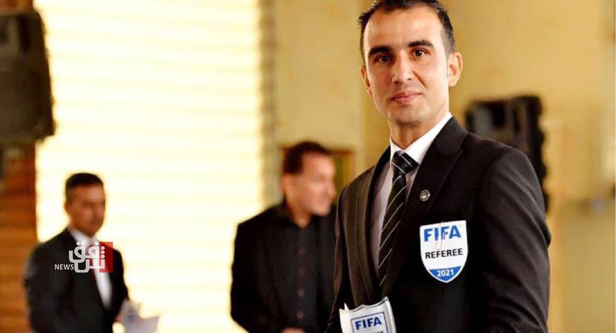 تسمية الحكم الدولي العراقي يوسف سعيد لقيادة مباريات كأس الاتحاد الآسيوي