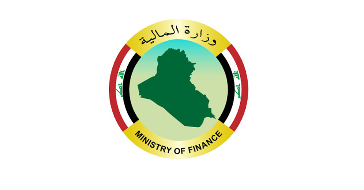 The Ministry of Finance clarifies the controls for applying for a 5-year leave for employees within the 2021 budget 1619772798703