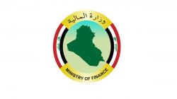 وزارة المالية توضح ضوابط التقديم على اجازة 5 سنوات للموظفين ضمن موازنة 2021