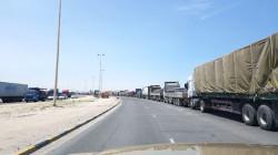 بغداد تحظر دخول سلع قادمة من كوردستان بأسعار أقل من البصرة