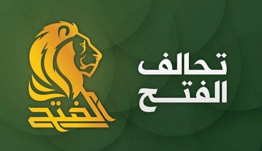Asaib Ahl Haq: the election results are a conspiracy against the Al-Fateh and PMF