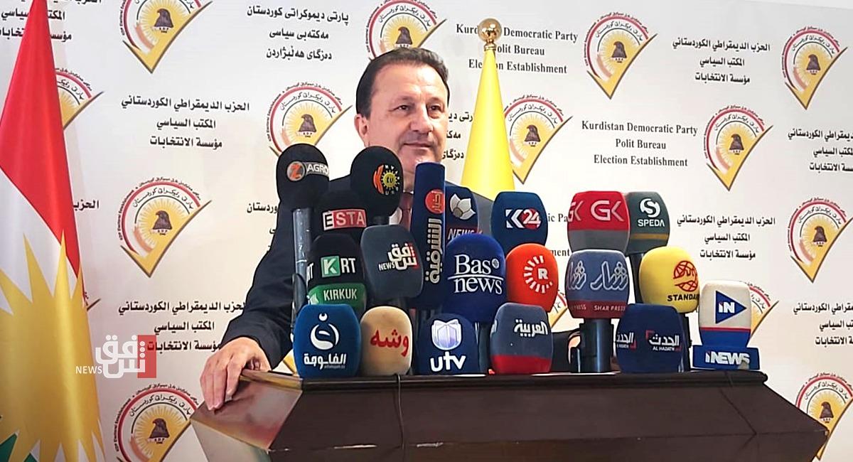 الديمقراطي الكوردستاني يخوض الانتخابات في 11 محافظة بلا تحالف ويُرجي عقد مؤتمره