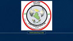 Al-Azirjawi assumes his duties as Director of Diyala Intelligence
