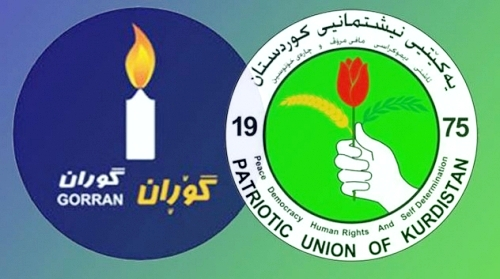 """الاتحاد الوطني والتغيير يشكلان تحالف """"كوردستان"""" لخوض الانتخابات"""