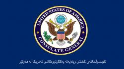 أمريكا تعزي بسقوط ضحايا من البيشمركة وتتعهد بمواصلة دعم العراق لدحر داعش