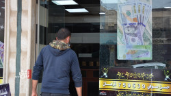 Dinar/Dollar's rates inched up in Baghdad and Erbil