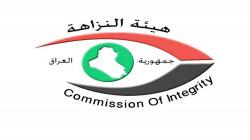 COI arrests individual impersonating representative of a regulatory body in Basra