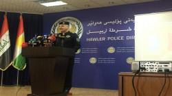 أربيل تفكك شبكة لخطف النساء والأطفال في بغداد زعم أفرادها ارتباطهم بمسؤول كبير
