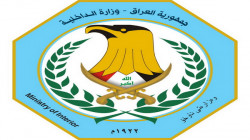 """الداخلية تعلن اعتقال سجينين من الفارين من سجن """"الهلال"""" بالمثنى"""