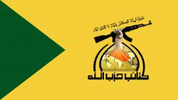 """كتائب حزب الله تقترح استنساخ تجربة """"الجرف"""" على مدينتين وتعلق على لقاء الخنجر وظريف"""