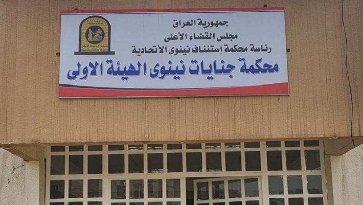 """""""عذّبَ إمام جامع حتى الموت"""".. محاكمة ضابط بالجيش العراقي وطرده من الخدمة"""