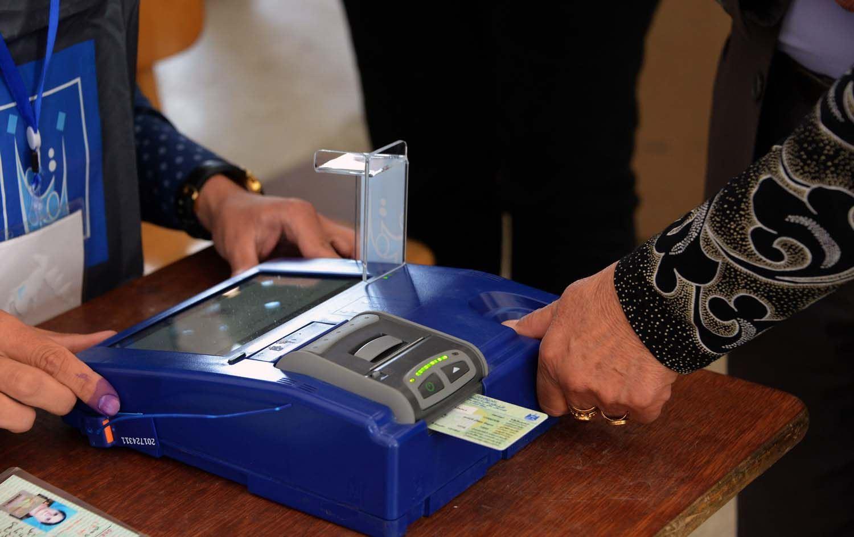 المثنى.. 82 مرشحا يتنافسون على 7 مقاعد نيابية في الانتخابات المقبلة