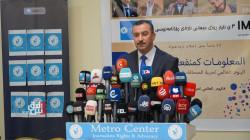 اليوم العالمي لحرية الصحافة: مركز ميترو يكشف عن 49 انتهاكا في 2021