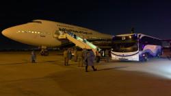 إعادة 47 مواطناً كورديا من العالقين في الهند عبر مطار بغداد الدولي