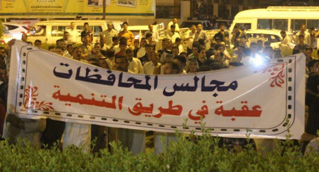 Al-Fatah: Federal Courts' decision in May 25 will be decisive in the provincial councils case