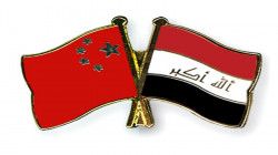 China: trade exchange with Iraq is more than 30 billion dollars in 2020.