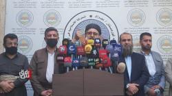 الحركة الاسلامية الكوردستانية تعلن مقاطعتها للانتخابات بالعراق وتحدد الاسباب