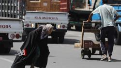 مجلس الوزراء العراقي يعمم قرار حظر التجوال الكلي ويحدد المشمولين والمستثنين