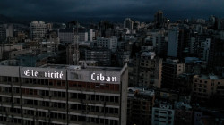 Lebanon's lights may go off as cash for electricity runs out