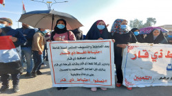 """Administration of the Dhi Qar oil refinery warns of """"huge catastrophe"""" if the picket persists"""