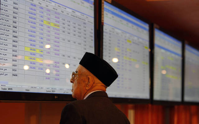 Iraq Stock Exchange to halt operations mid-week
