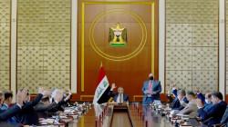 مجلس الوزراء العراقي يصدر خمسة قرارات