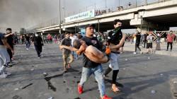 Former senior official rolls a list of proposals to serve justice to demonstrators killers
