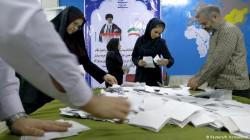 بدء عملية تسجيل المرشحين للانتخابات الرئاسية في إيران
