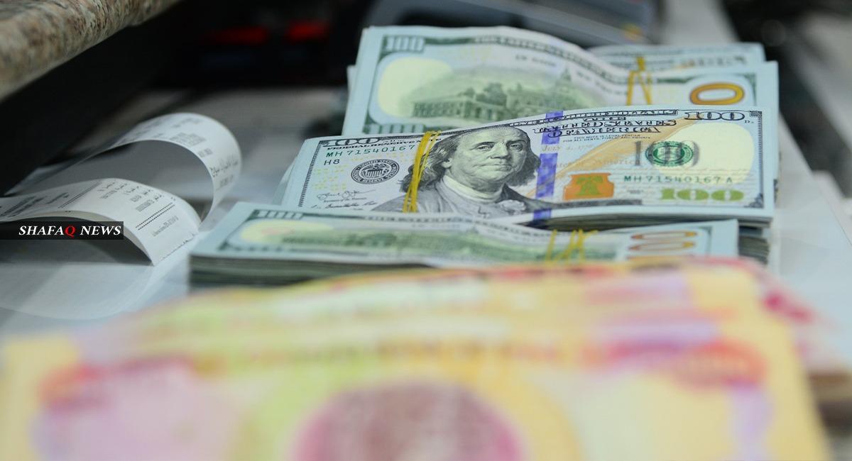 Dollar exchange rates in Iraq 5/11/21 1620717391269