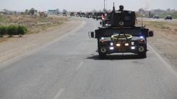 اعتقال ستة عناصر من داعش في أربع محافظات عراقية بينها بغداد