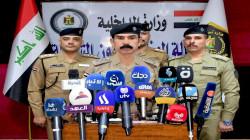 Four terrorists, including ISIS's Wali of Zawbaa, apprehended in al-Anbar