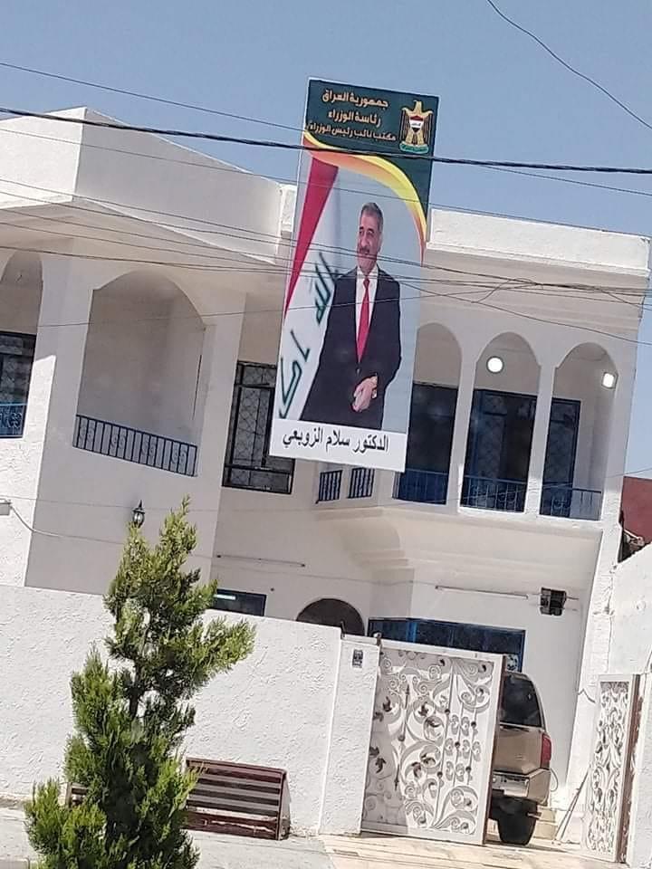 بالموصل .. الأمن الوطني يغلق مكتب شخصية سياسية لانتحاله صفة نائب رئيس الوزراء