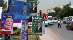 تهديدات بالقتل تجبر مرشحين للانسحاب من سباق الانتخابات في بغداد