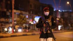 عمليات بغداد تتخذ إجراءات مشددة لتطبيق حظر التجوال