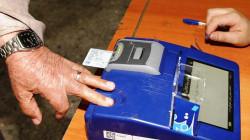 ديالى تنجز أكثر من 82% من التحديث البايومتري لبيانات الناخبين