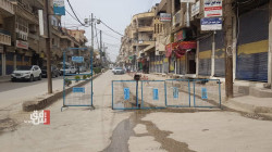 Iraq's cabinet to impose a partial curfew to curb the coronavirus pandemic