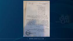 مواقف للكورد الفيليين بشهادة الحزب الديمقراطي الكوردستاني