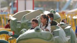 Shafaq News lens captures the children's joy during Eid