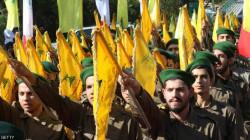 """النمسا تحظر """"حزب الله"""" وتعتبره """"منظمة إرهابية"""""""