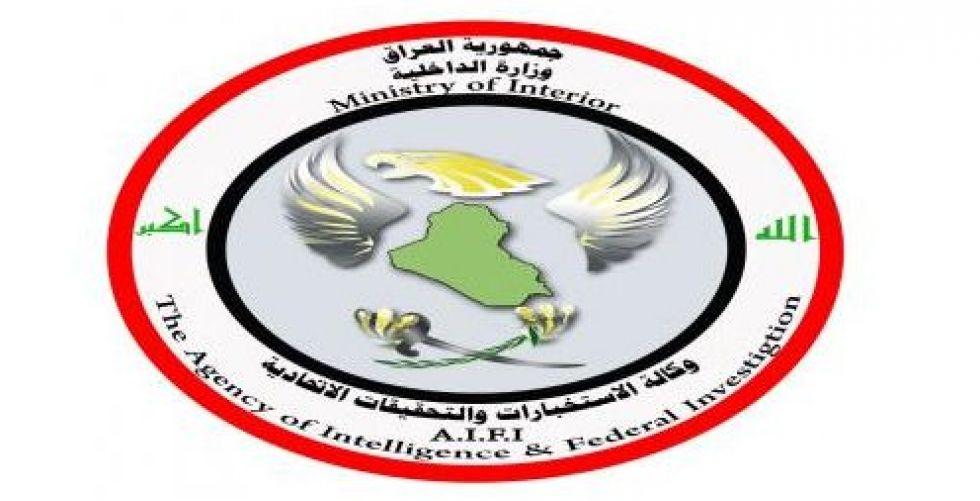 وثائق: نقل عشرات الضباط من وكالة استخبارات الداخلية