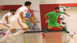 كرة الصالات.. العراق يخسر ودياً أمام الإمارات