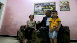 Al-Kadhimi visited families of security forces victims