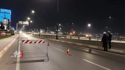 Erbil starts easing COVID-19 restrictions