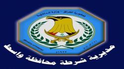 محافظة عراقية تعتقل 21 أجنبياً خالفوا القانون