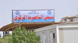 """""""حوت"""" الناصرية يبتلع نزيلا أنبارياً محكوماً بالأعدام وجرحى في حادث جنوبي العراق"""